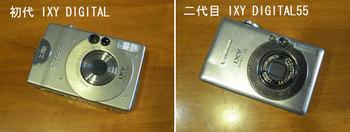 DSCN0054_032.jpg